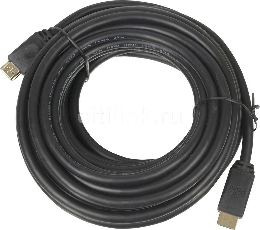 Кабель аудио-видео  LAZSO WH-111,  HDMI (m)  -  HDMI (m) ,  ver 1.4, 10м, GOLD черный