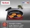 Набор посуды TEFAL Ingenio Red 04175810,  3 предмета вид 6