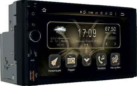 Автомагнитола PHANTOM DV-7033, USB, SDАвтомагнитолы<br>типоразмер: 2 din,   диагональ экрана: 7, Bluetooth,   GPS, USB-порт: фронтальный, основной тип карт памяти: SD<br><br>Цвет: черный
