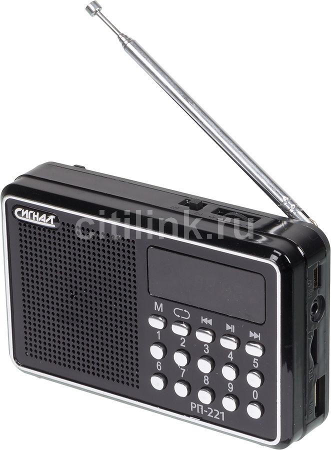 Радиоприемник СИГНАЛ РП-221,  черный