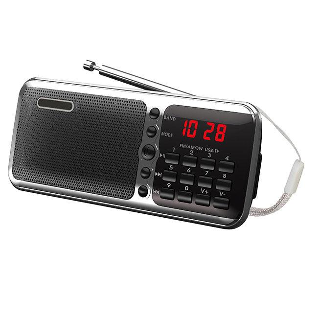 Радиоприемник СИГНАЛ РП-226,  черный