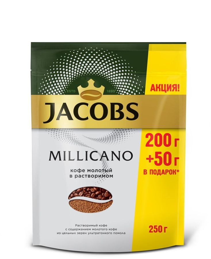 Кофе растворимый JACOBS MONARCH Millicano,  250грамм [8050063]