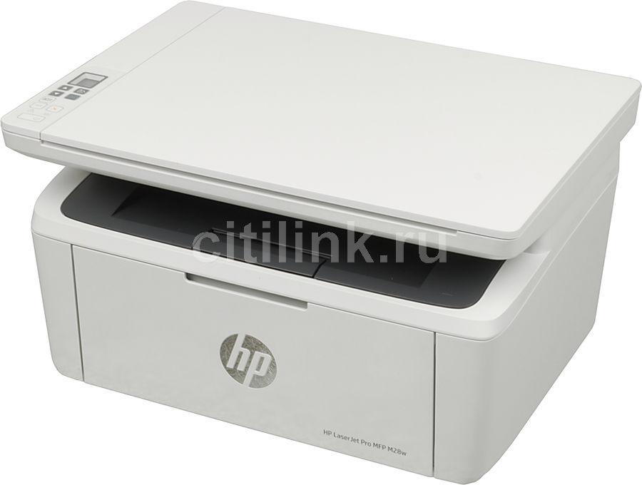 МФУ лазерный HP LaserJet Pro MFP M28w RU,  A4,  лазерный,  белый [w2g55a]