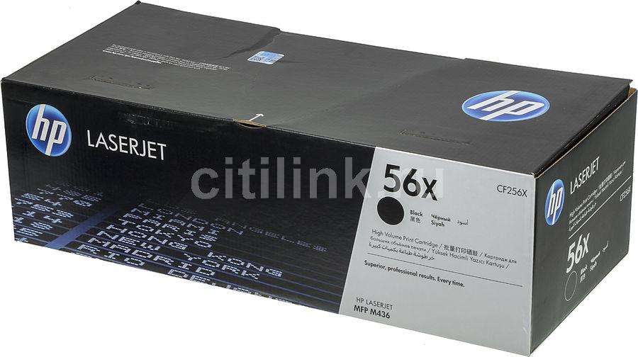 Картридж HP 56X черный [cf256x]
