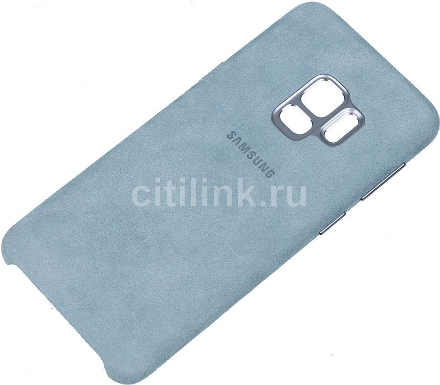 Чехол (клип-кейс) SAMSUNG Alcantara Cover, для Samsung Galaxy S9, мятный [ef-xg960amegru]