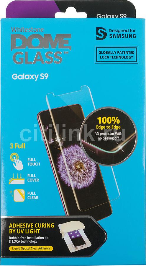 Защитное стекло для экрана SAMSUNG Whitestone Dome  для Samsung Galaxy S9,  прозрачная, 1 шт [gp-g960wteebaa]