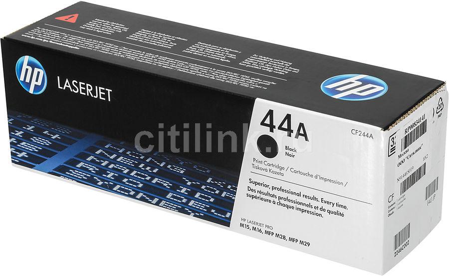 Картридж HP 44A черный [cf244a]