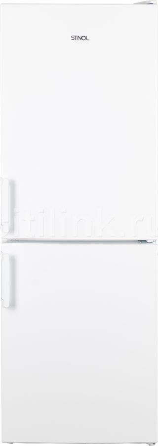 Холодильник STINOL STN 167,  двухкамерный, белый