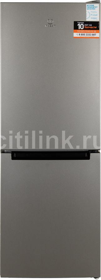 Холодильник INDESIT DS 4160 S,  двухкамерный, серебристый