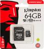 Карта памяти microSDXC UHS-I U1 KINGSTON Canvas Select 64 ГБ, 80 МБ/с, Class 10, SDCS/64GB,  1 шт., переходник SD вид 1