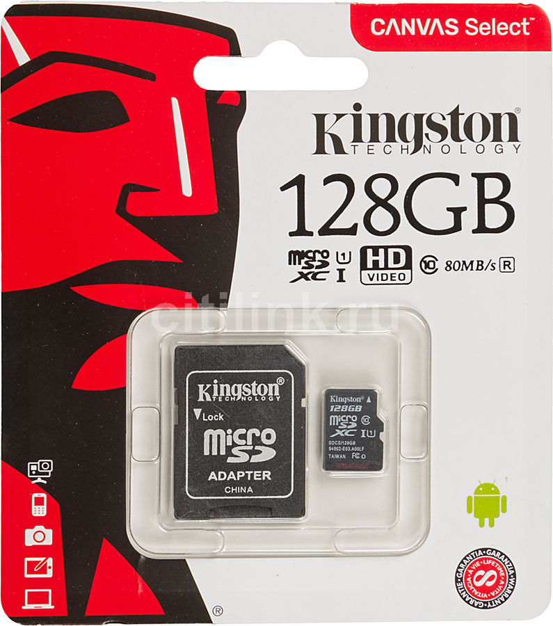 Карта памяти microSDXC UHS-I U1 KINGSTON Canvas Select 128 ГБ, 80 МБ/с, Class 10, SDCS/128GB,  1 шт., переходник SD