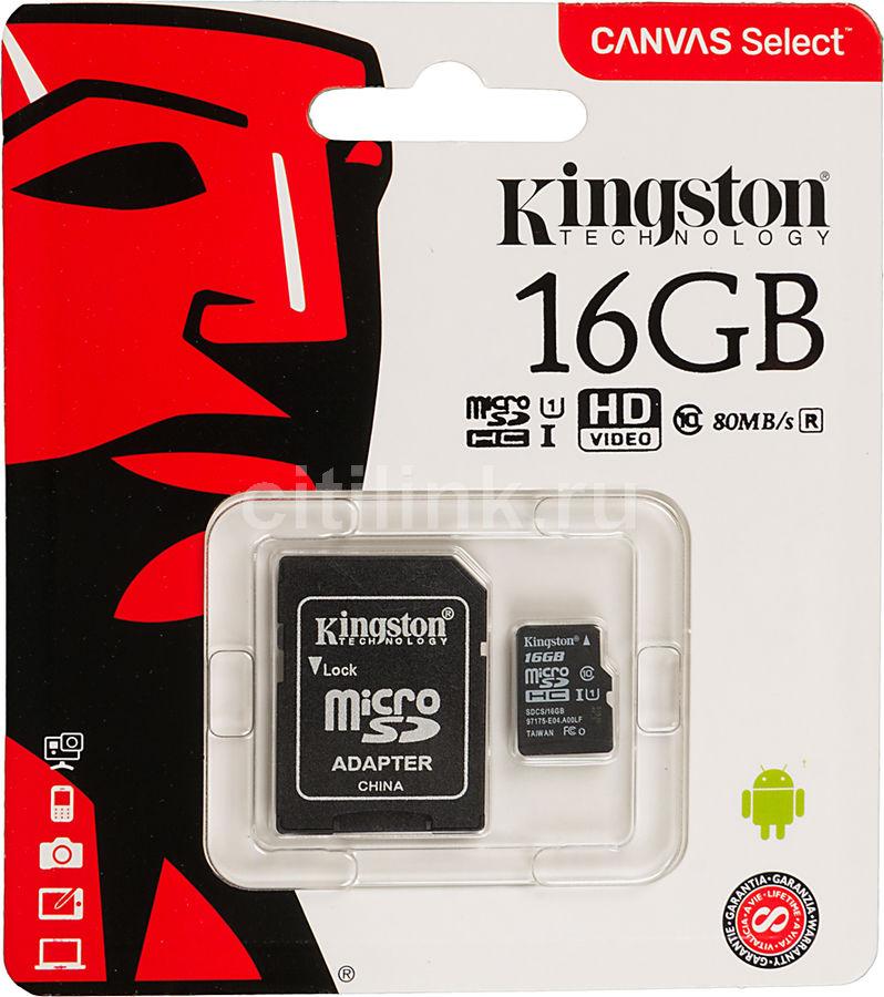Карта памяти microSDHC UHS-I U1 KINGSTON Canvas Select 16 ГБ, 80 МБ/с, Class 10, SDCS/16GB,  1 шт., переходник SD