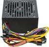 Блок питания AEROCOOL VX-550 PLUS,  550Вт,  120мм,  черный, retail вид 2