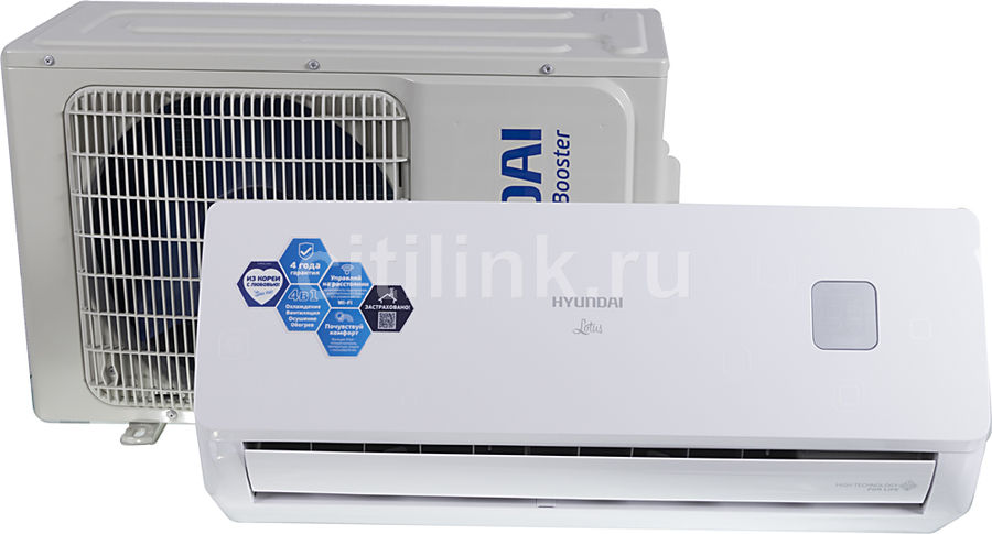 Сплит-система HYUNDAI H-AR16-07H (комплект из 2-х коробок)