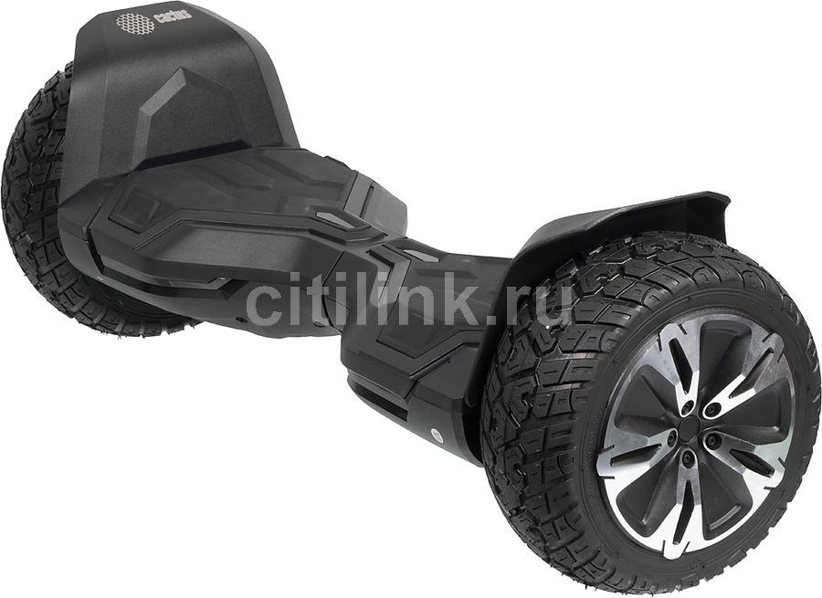"""Гироскутер CACTUS CS-GYROCYCLE_AR2_BK,  8.5"""",  черный"""