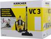 Пылесос KARCHER VC 3, 700Вт, желтый/черный вид 14