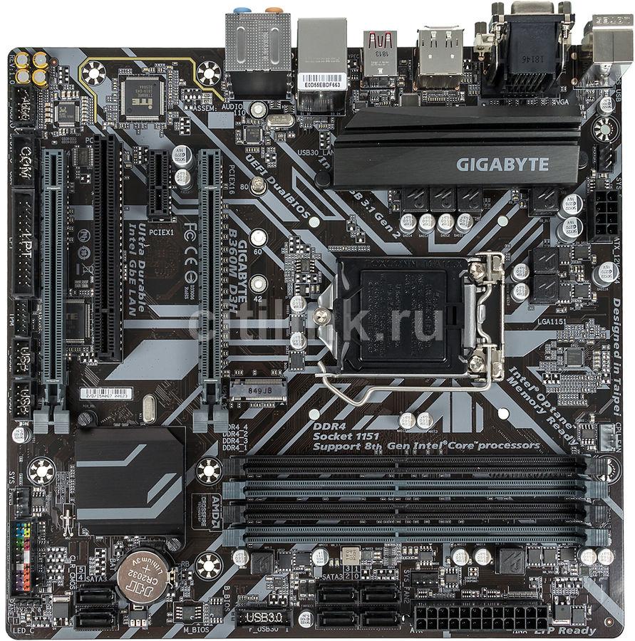 Материнская плата GIGABYTE B360M D3H, LGA 1151v2, Intel B360, mATX, Ret