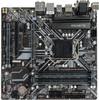 Материнская плата GIGABYTE B360M D3H, LGA 1151v2, Intel B360, mATX, Ret вид 1