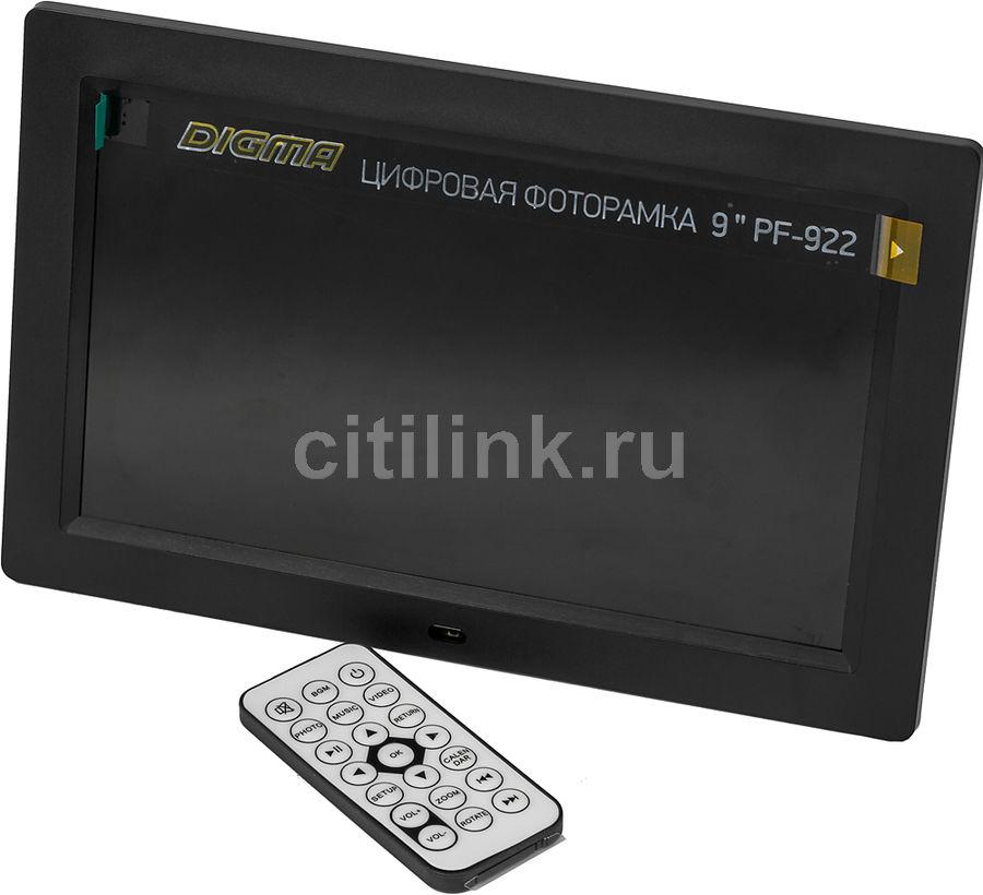 "Цифровая фоторамка DIGMA PF-922,  9"", черный [pf922bk]"