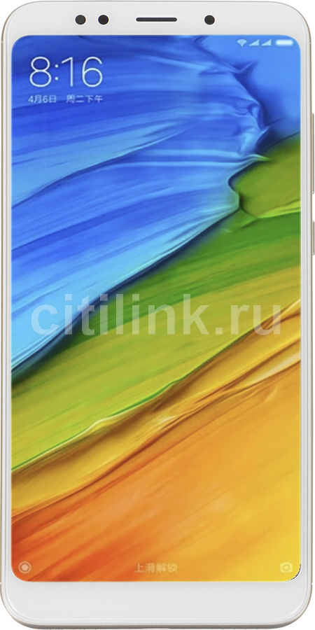 Смартфон XIAOMI Redmi 5 plus 64Gb, золотистый