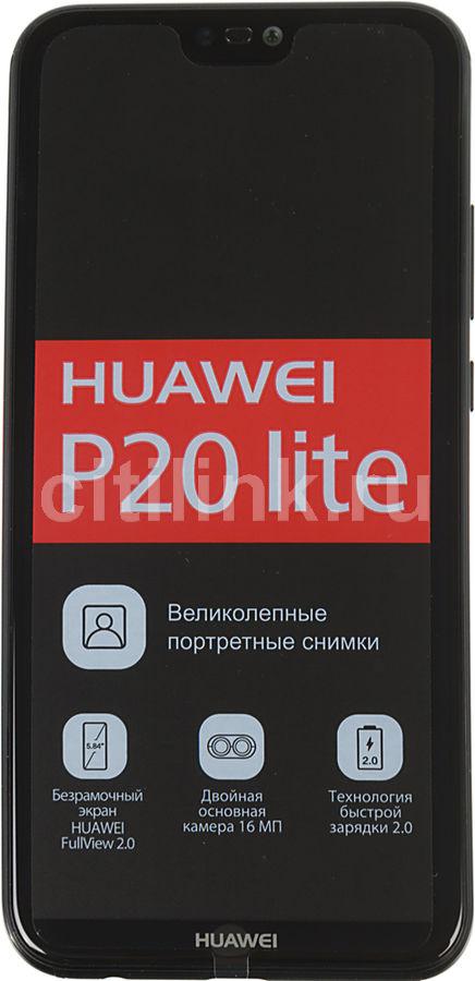 Смартфон HUAWEI P20 lite 64Gb,  черный