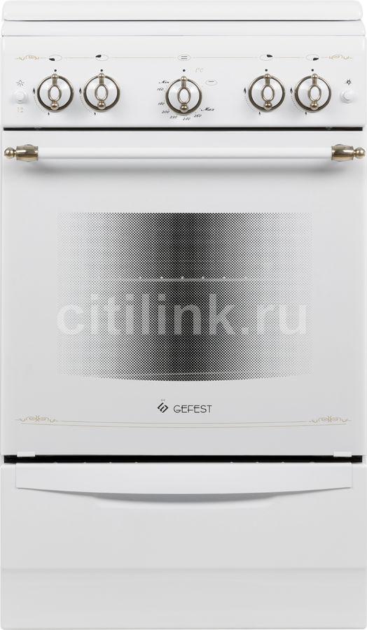 Газовая плита GEFEST ПГ 5100-02 0185,  газовая духовка,  белый