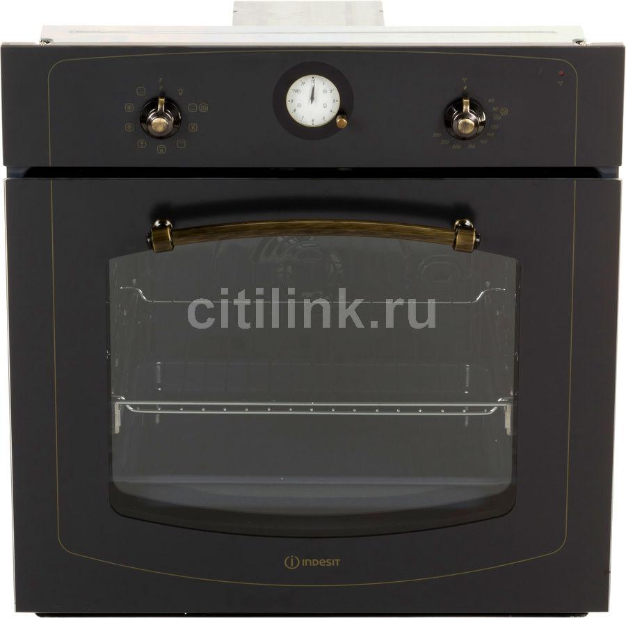 Духовой шкаф INDESIT IFVR 801 H AN,  антрацит