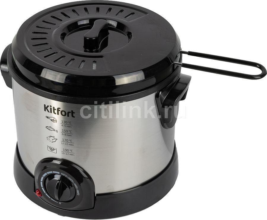 Фритюрница KITFORT KT-2011,  серебристый/черный