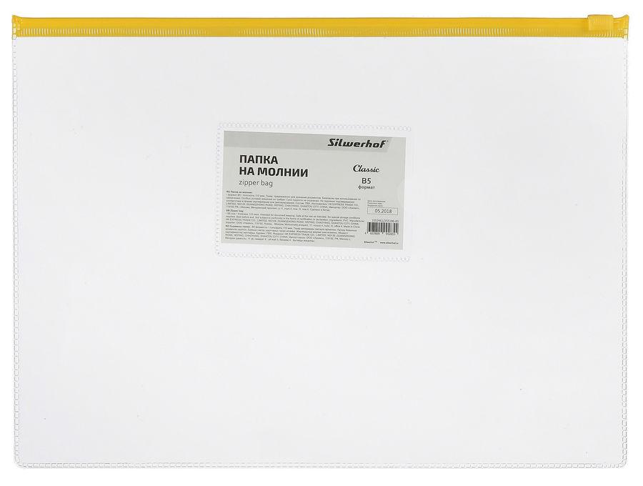 Папка на молнии ZIP Silwerhof Classic 255186-05 B5 ПВХ 0.11мм карм.для визит. цвет молнии желтый