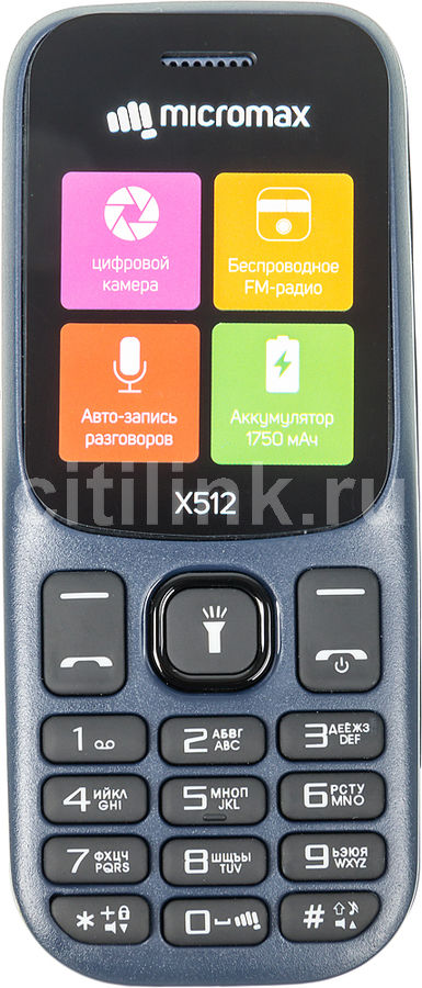 Мобильный телефон MICROMAX X512 синий