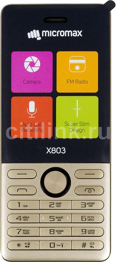 Мобильный телефон MICROMAX X803 шампань