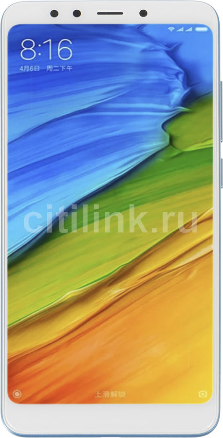 Смартфон XIAOMI Redmi 5 16Gb, голубой