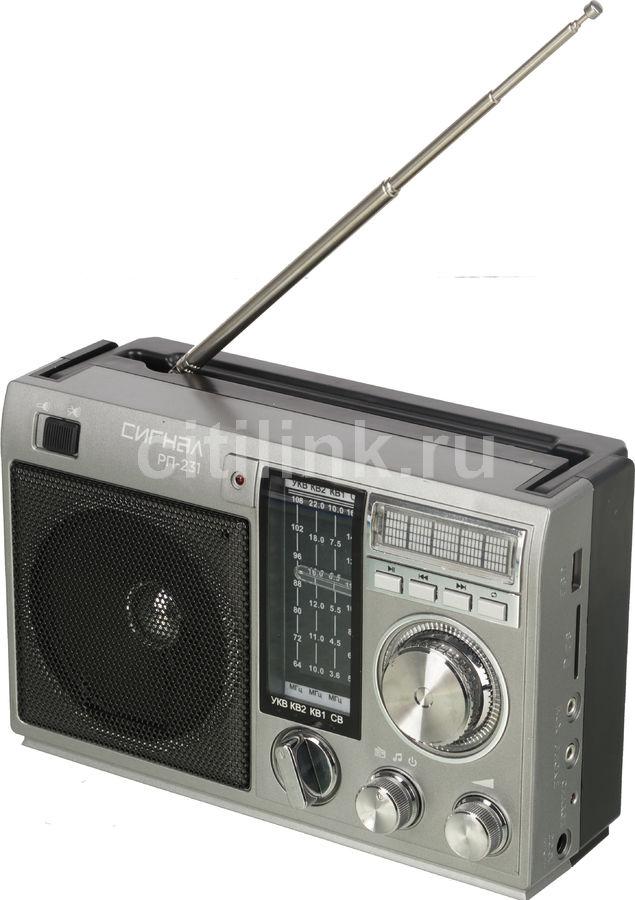 Радиоприемник СИГНАЛ РП-231,  черный
