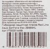 Защитная пленка для экрана REDLINE для Asus ZenFone Max M1 ZB555KL,  прозрачная, 1 шт [ут000014469] вид 3