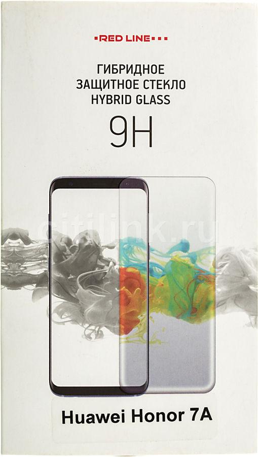 Защитное стекло для экрана REDLINE для Huawei Honor 7A,  гибридная, 1 шт [ут000014472]