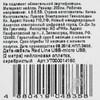 Кабель REDLINE micro USB B (m),  USB A(m),  2м,  серебристый [ут000014160] вид 4