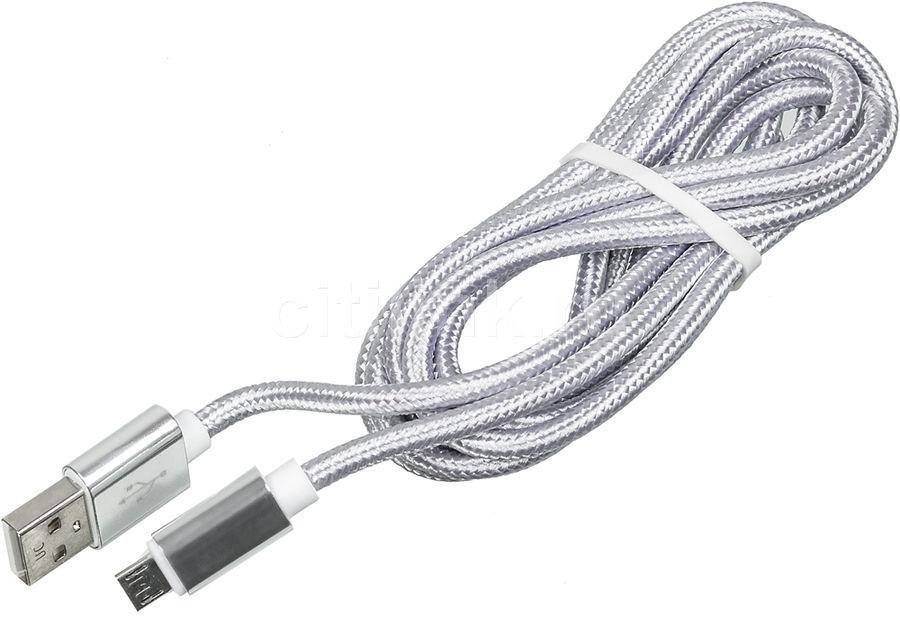 Кабель REDLINE micro USB B (m),  USB A(m),  2м,  серебристый [ут000014160]