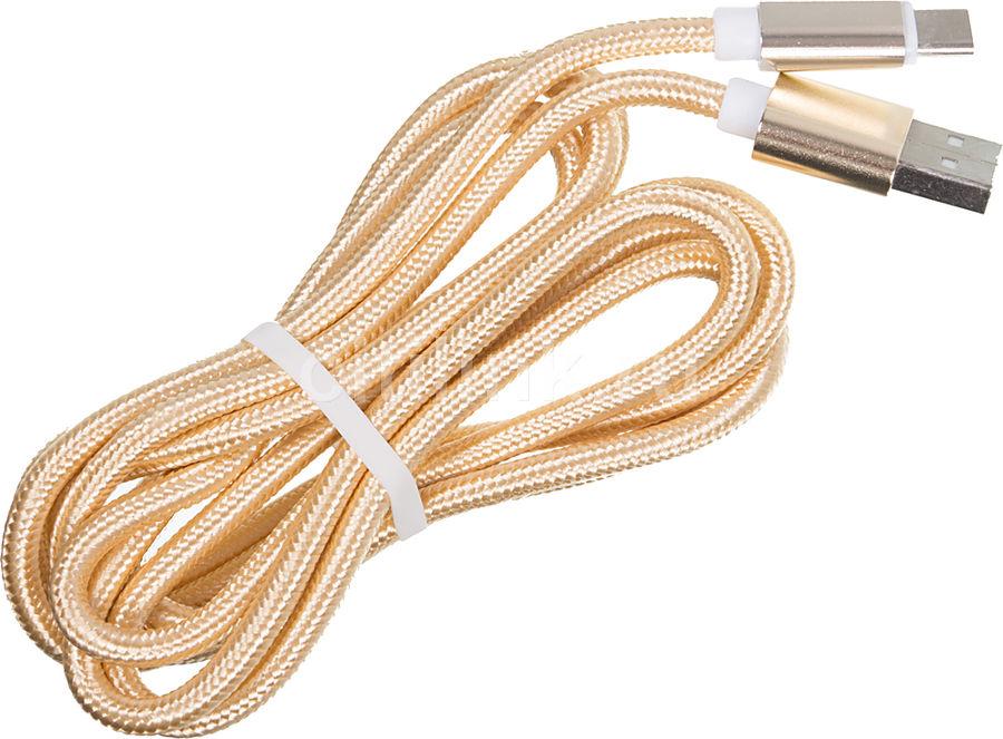 Кабель REDLINE USB Type-C (m),  USB A(m),  2м,  золотистый [ут000014158]