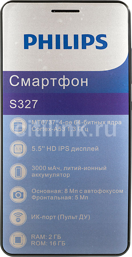Смартфон PHILIPS S327 16Gb,  синий