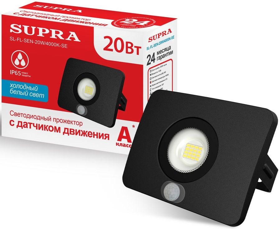 Прожектор уличный SUPRA SL-FL-SEN-20W/4000K-SE, 20Вт, с датчиком движения [11482]