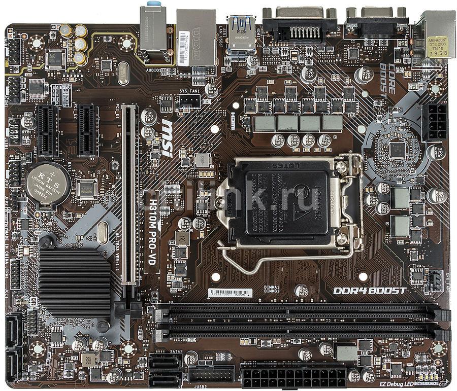 Материнская плата MSI H310M PRO-VD, LGA 1151v2, Intel H310, mATX, Ret