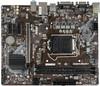Материнская плата MSI H310M PRO-VD, LGA 1151v2, Intel H310, mATX, Ret вид 1