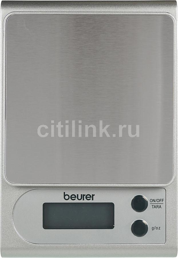 Весы кухонные BEURER KS22,  серебристый