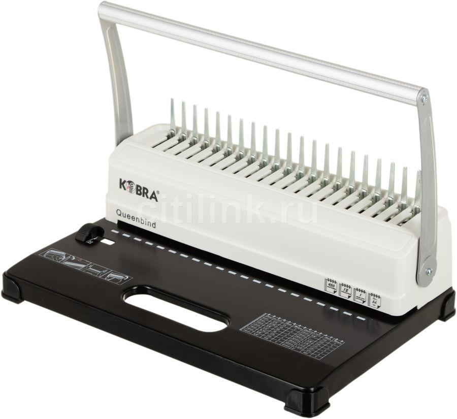 Переплетчик KOBRA Queenbind H500,  A4,   до 51 мм