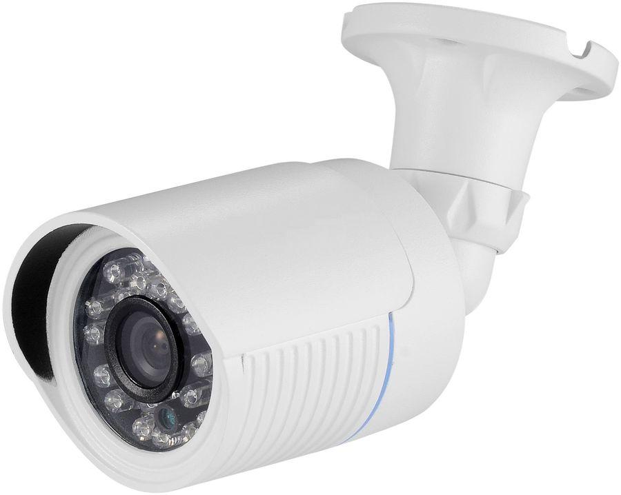 Камера видеонаблюдения FALCON EYE FE-IB1080MHD/20M,  1080p,  2.8 мм,  белый