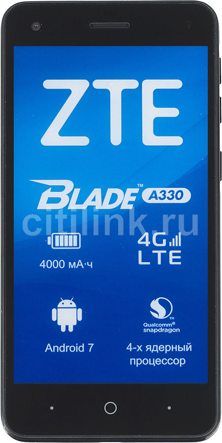 Смартфон ZTE BLADE A330, серый смартфон micromax q346 lite grey 4 5 854x480 fm радио bluetooth wi fi 3g android 5 1 1700 ма ч