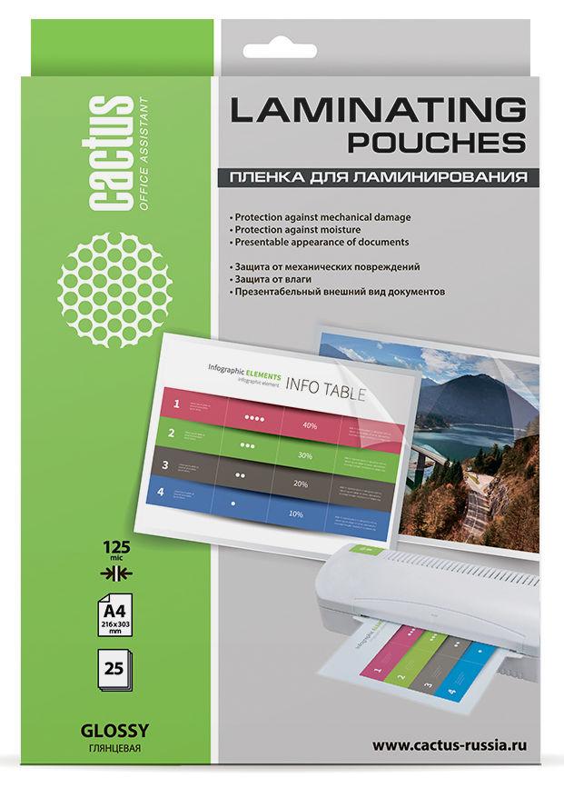 Пленка для ламинирования CACTUS CS-LPGA412525,  125мкм,  216х303 мм,  25шт.,  глянцевая,  A4