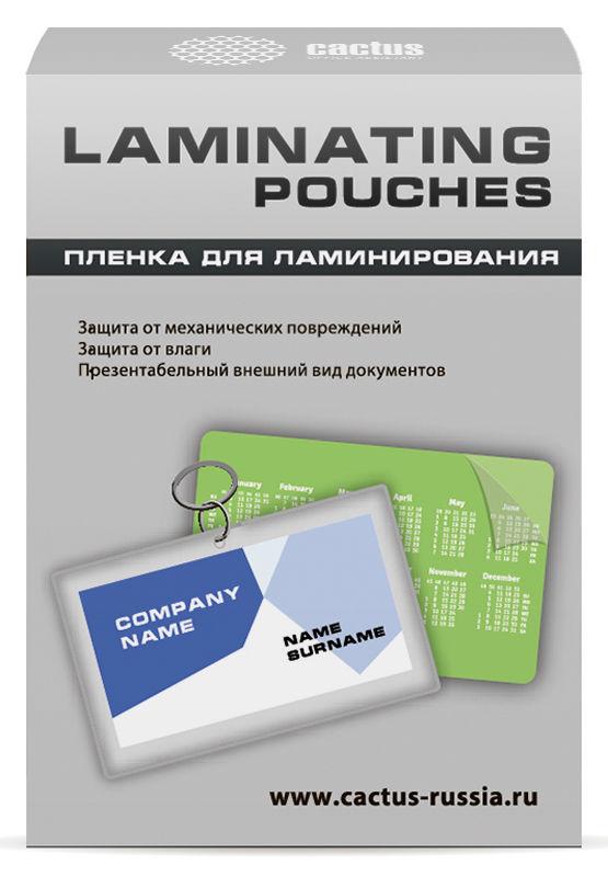 Пленка для ламинирования CACTUS CS-LPG80111125,  125мкм,  80х111 мм,  100шт.,  глянцевая
