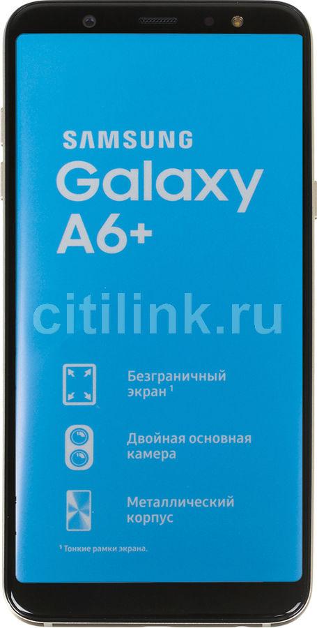 Смартфон SAMSUNG Galaxy A6+ (2018) 32Gb,  SM-A605F,  золотистый