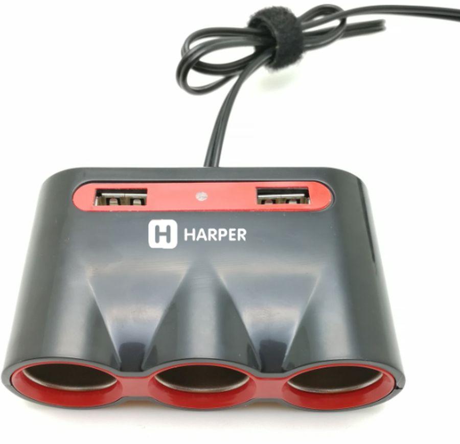 Разветвитель розетки прикуривателя HARPER DP-330